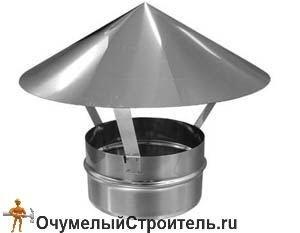 Пример изготовления зонта на трубу своими руками 85