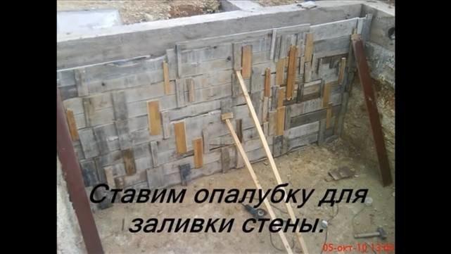 Как сделать опалубку для погреба своими руками 82