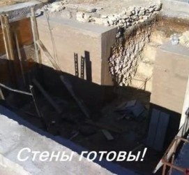 image0142-e1397253988510