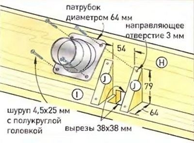 22frez-stol-011