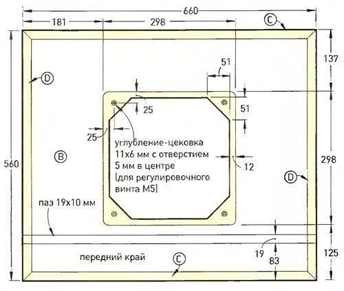 22frez-stol-03