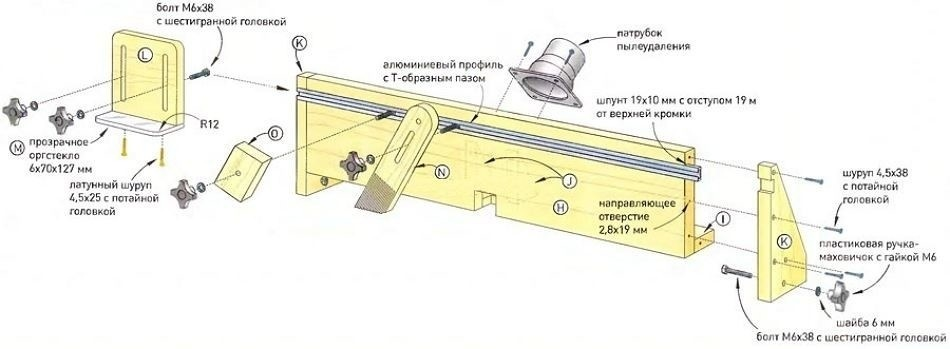 22frez-stol-09