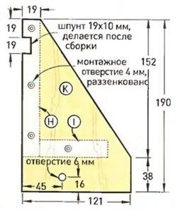 22frez-stol-010