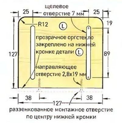 22frez-stol-012