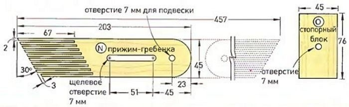 22frez-stol-013