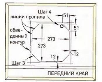 22frez-stol-06